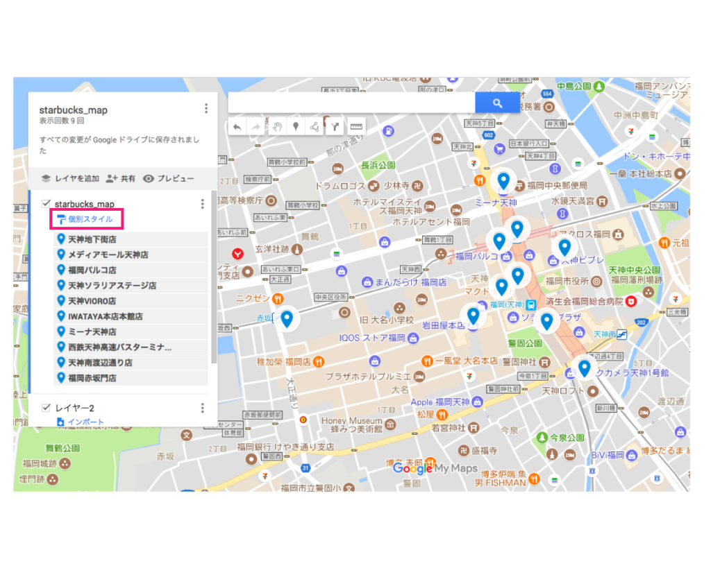 google-map-mymap-change-pin-color-change-custom-icon-1