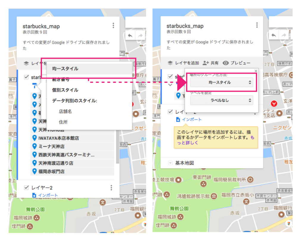 google-map-mymap-change-pin-color-change-custom-icon-2