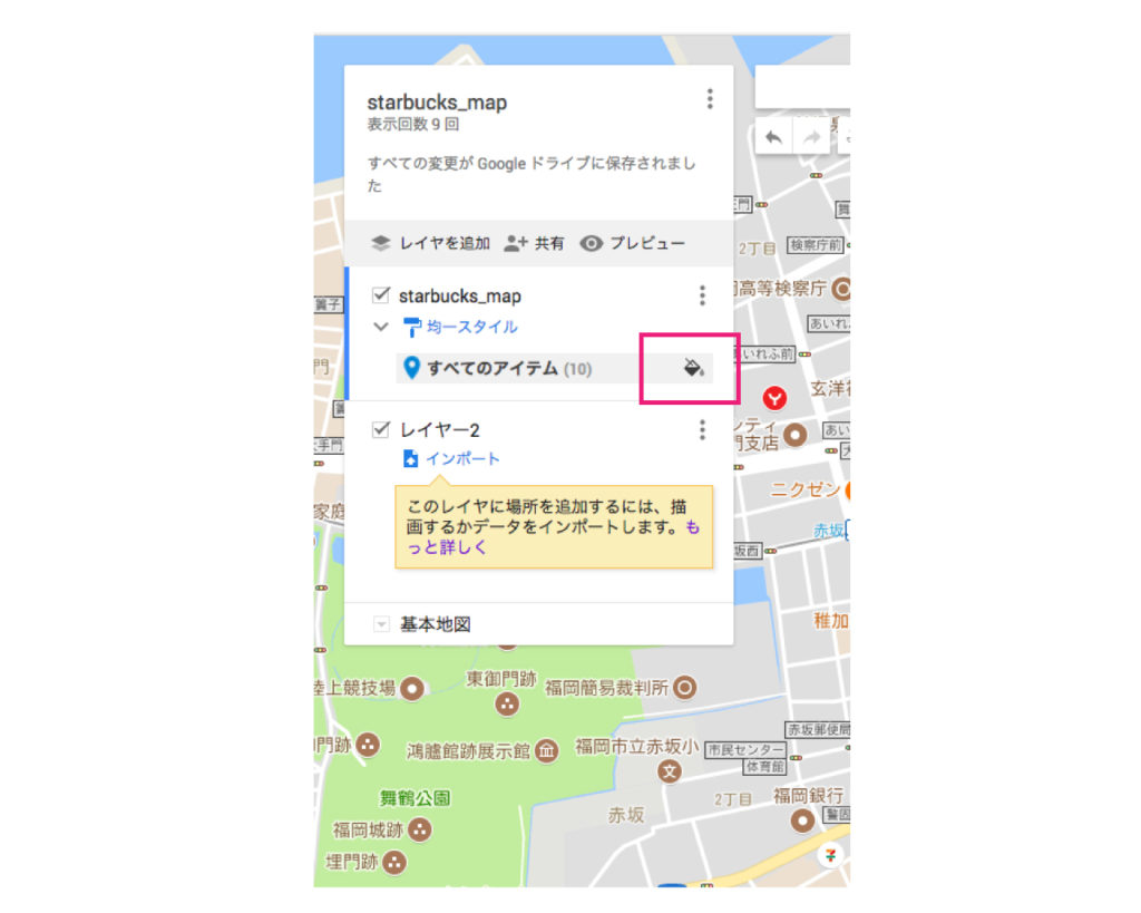 google-map-mymap-change-pin-color-change-custom-icon-3