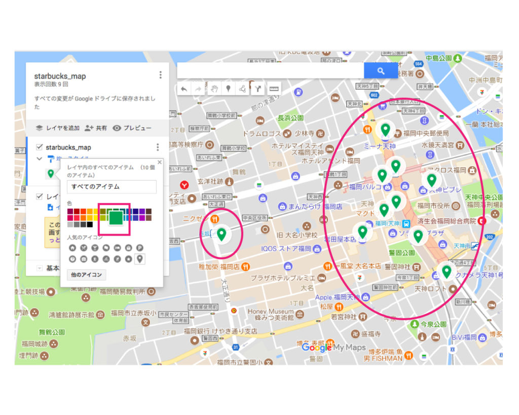 google-map-mymap-change-pin-color-change-custom-icon-4