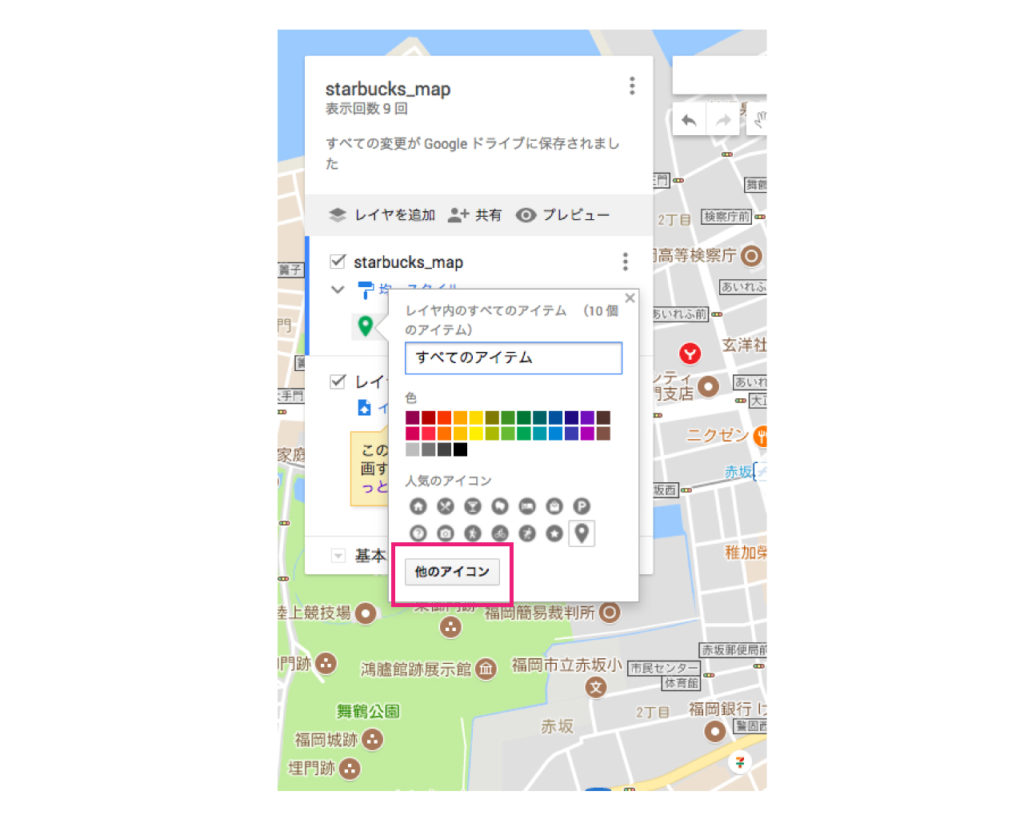 google-map-mymap-change-pin-color-change-custom-icon-5