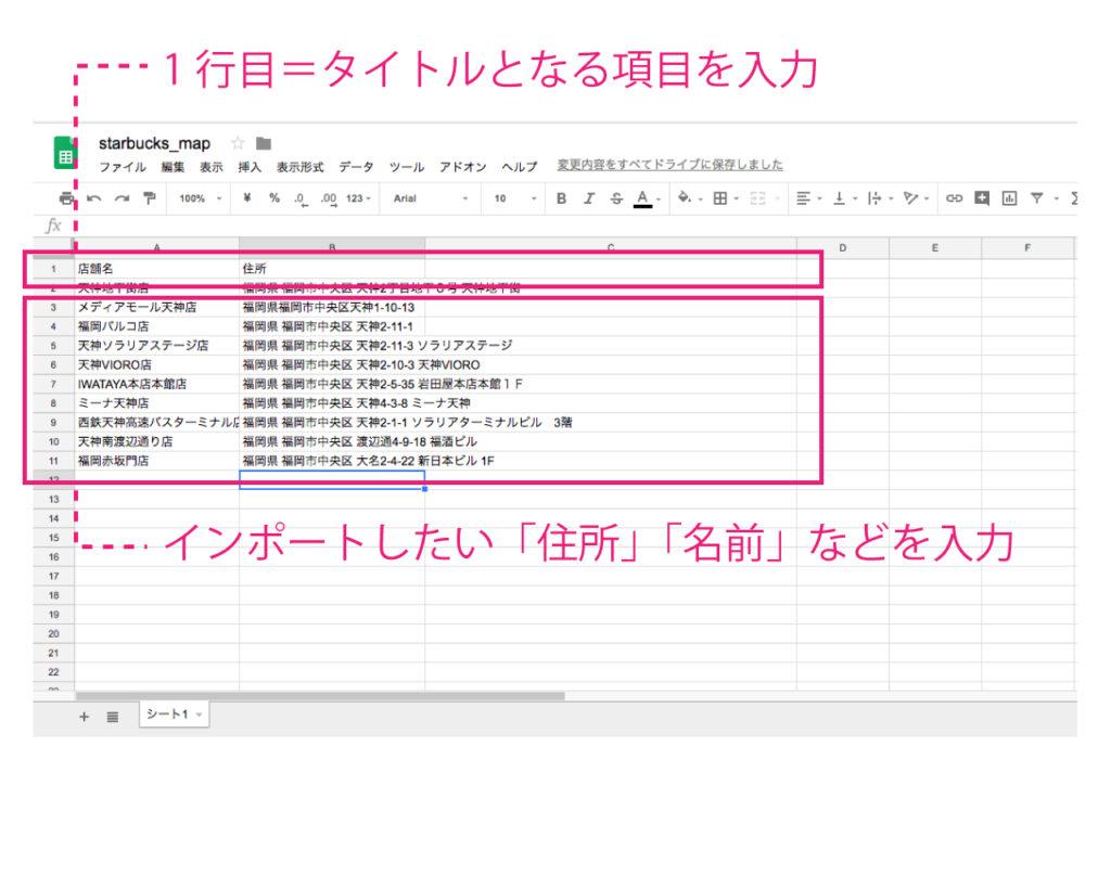 google-map-mymap-import-data-spreadsheet-1