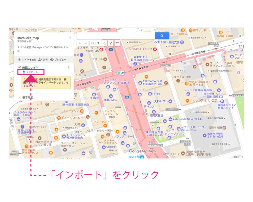 google-map-mymap-import-data-spreadsheet-2