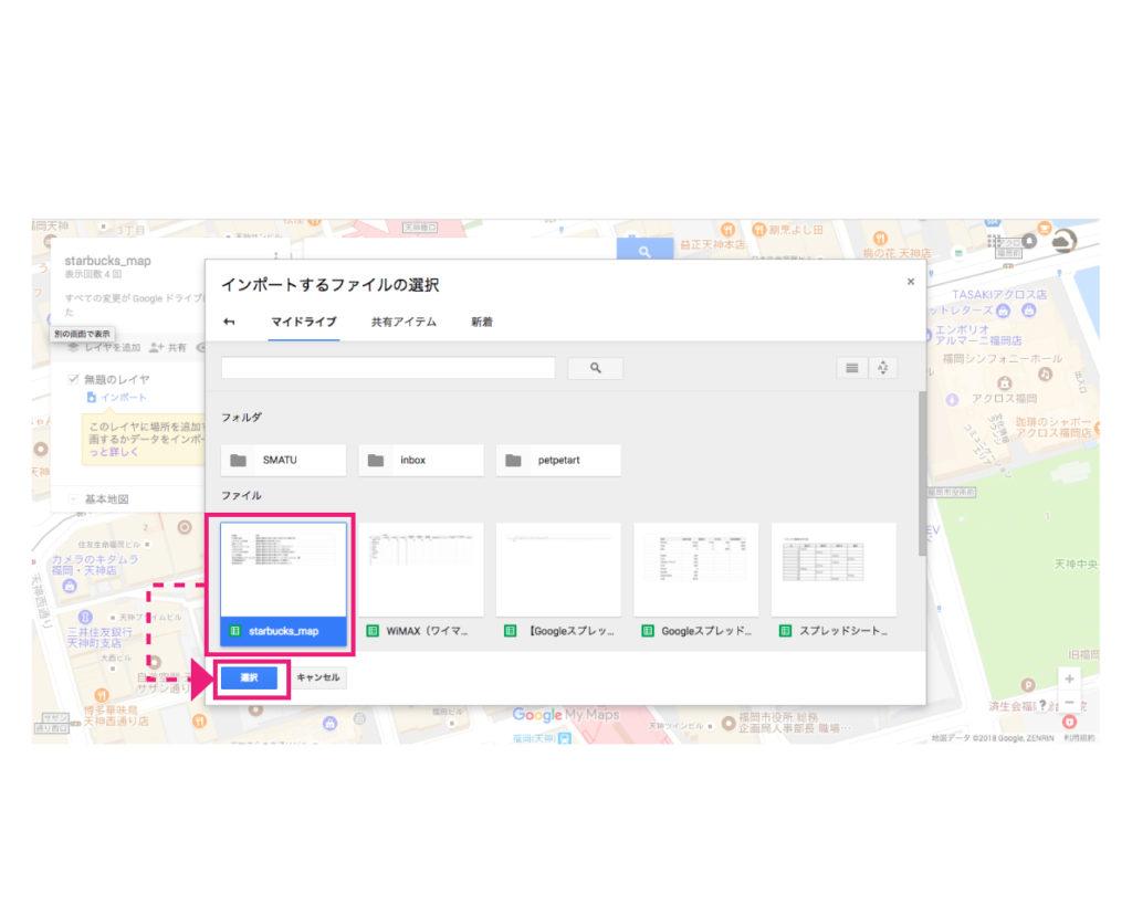 google-map-mymap-import-data-spreadsheet-4