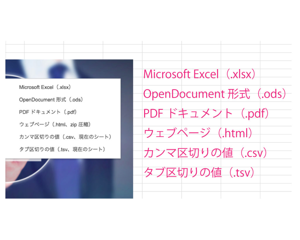 google-spreadsheet-download-as-pdf-excel-etc-2