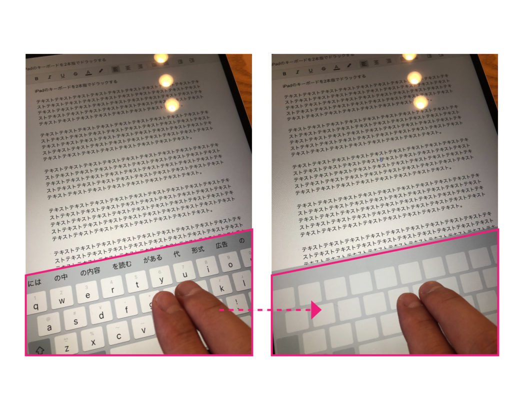 ipad-keyboard-2-finger-tap-text-edit-1
