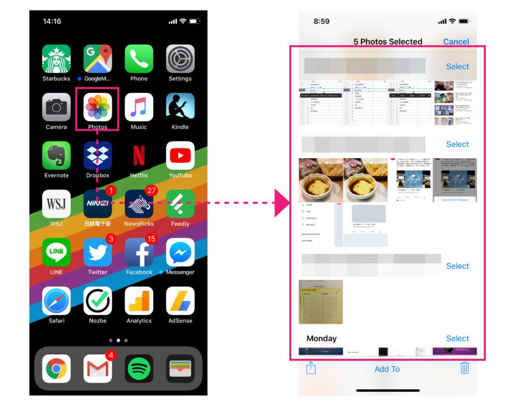 iphone-ipad-ios-moments-camera-roll-hide-photos-unhide-1