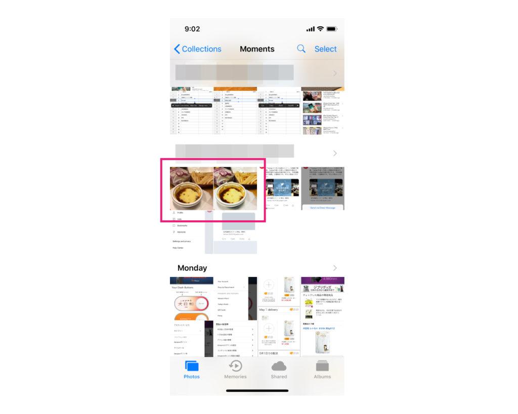 iphone-ipad-ios-moments-camera-roll-hide-photos-unhide-6