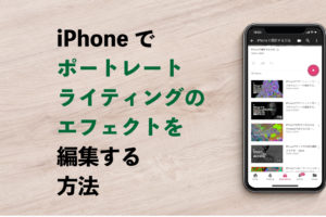 iphone-photography-how-to-11