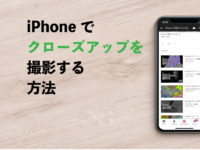 iphone-photography-how-to-12