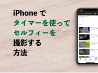 iphone-photography-how-to-16
