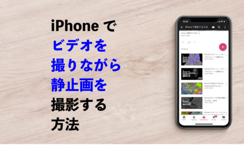 iphone-photography-how-to-19