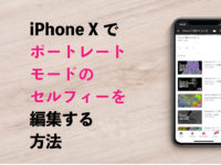 iphone-photography-how-to-2
