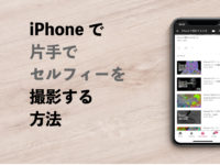 iphone-photography-how-to-23