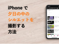 iphone-photography-how-to-24