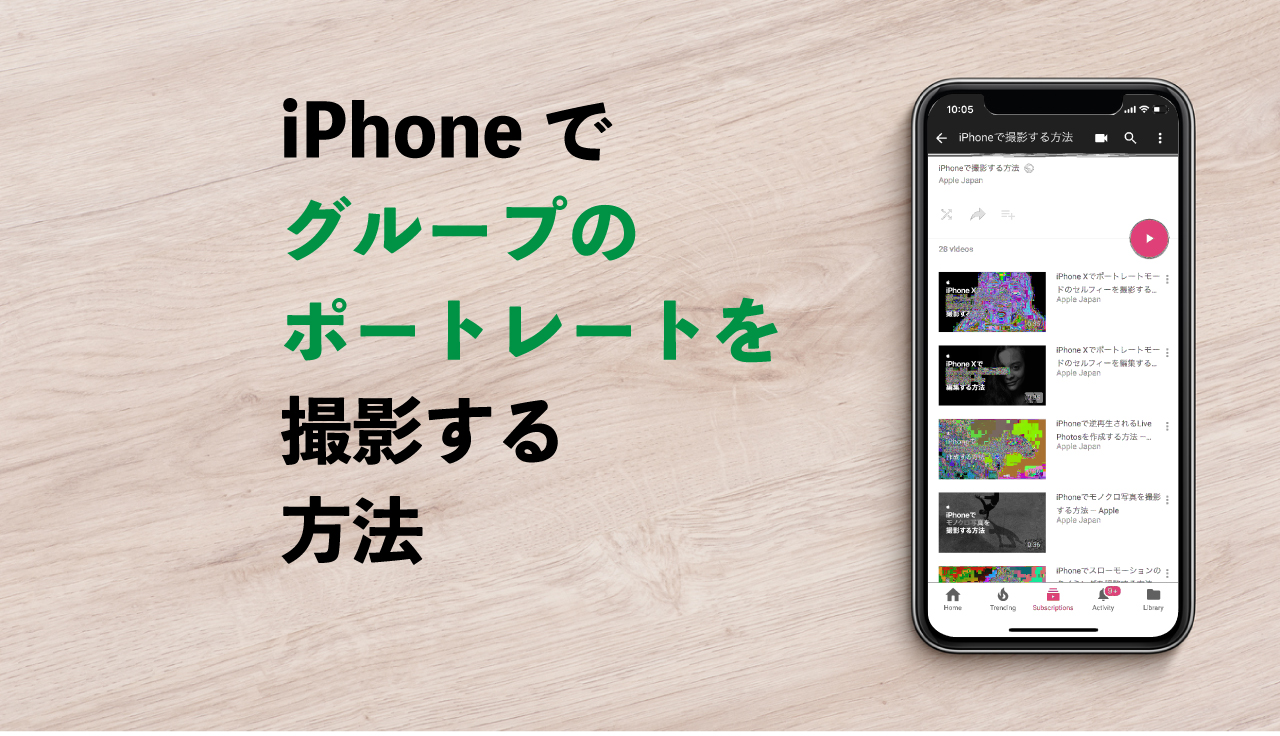 iphone-photography-how-to-26