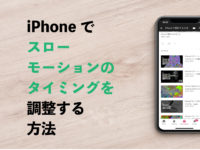 iphone-photography-how-to-5
