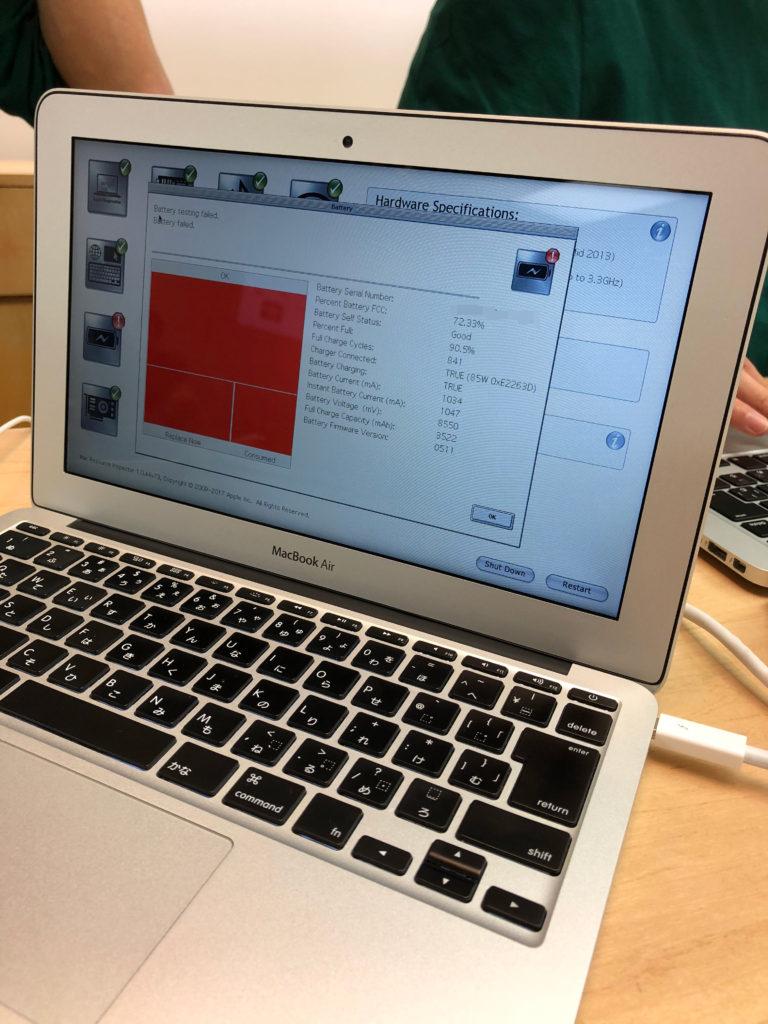 macbook-air-pro-battery-repair-apple-fukuoka-tenjin-3