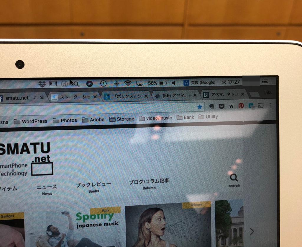 macbook-air-pro-battery-repair-apple-fukuoka-tenjin-7