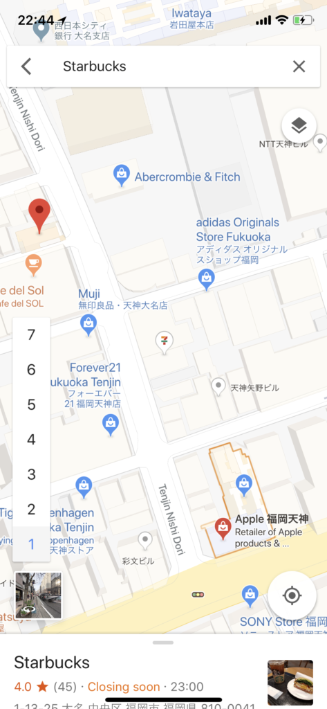 macbook-air-pro-battery-repair-apple-fukuoka-tenjin-4