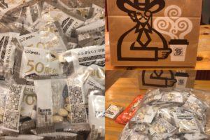 komeda-coffee-menu-original-bean-snack-1pack-20packs-100packs-1