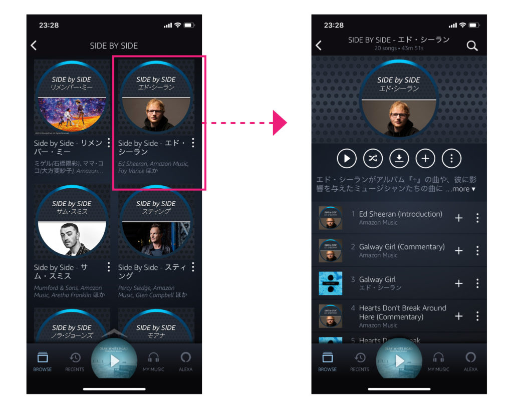 amazon-music-unlimited-side-by-side-5