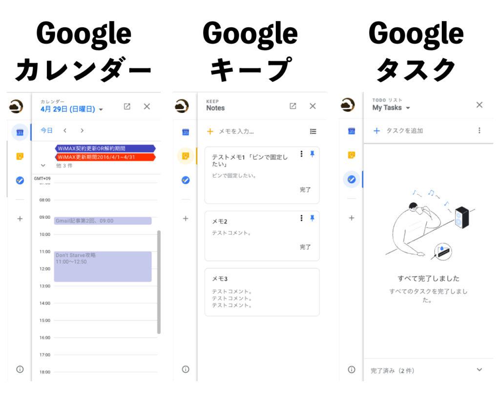 google-gmail-web-update-ui-sidebar-1