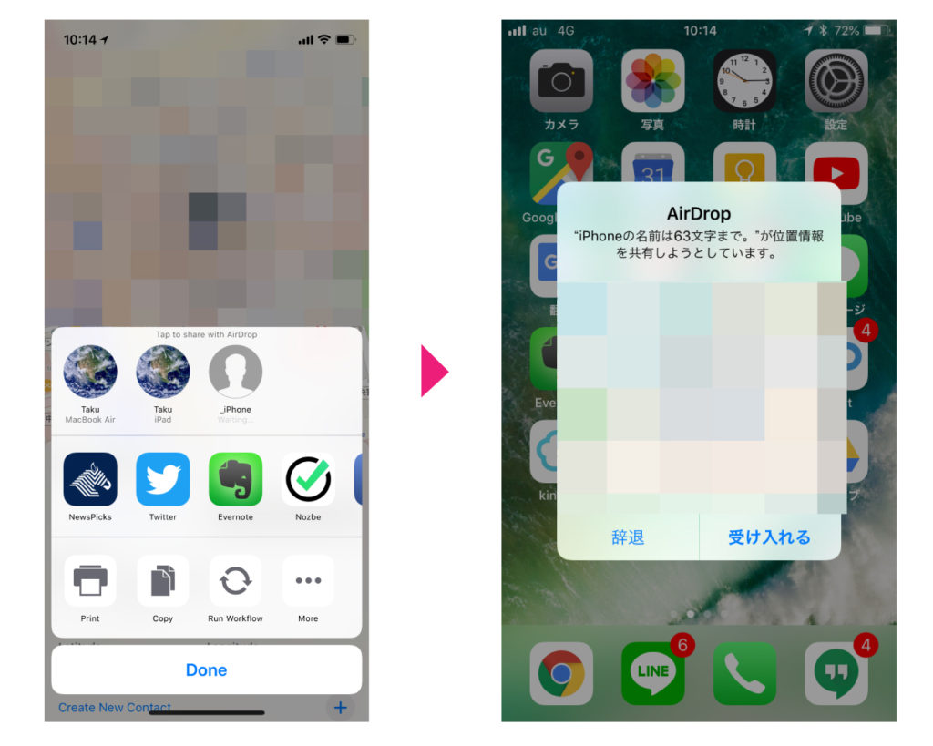 iphone-ipad-mac-airdrop-how-to-12