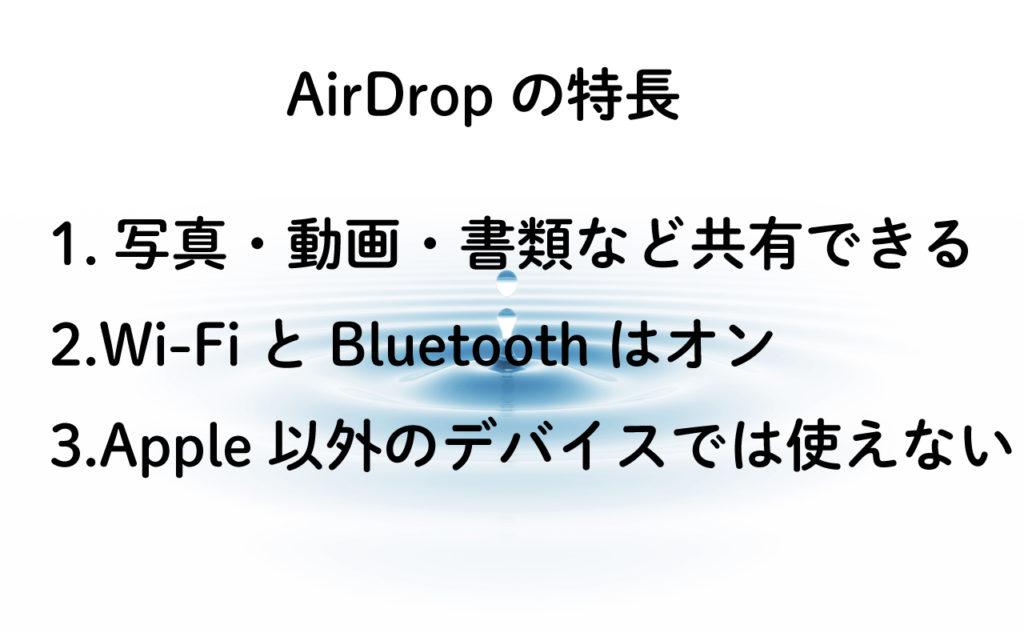 iphone-ipad-mac-airdrop-how-to-2-1