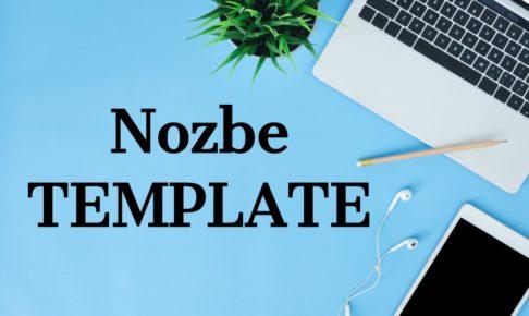 nozbe-templates-useful-businesstrip-and-trip