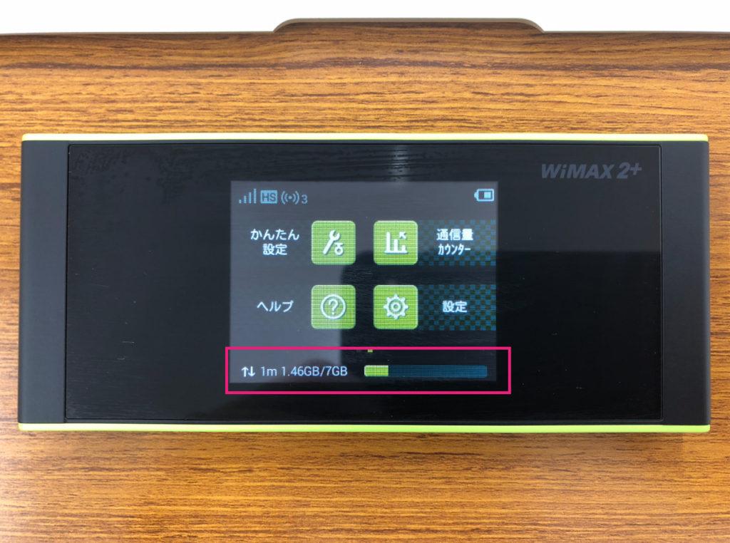 wimax-network-limit-128kbps-hi-speed-plus-area-7gb-11