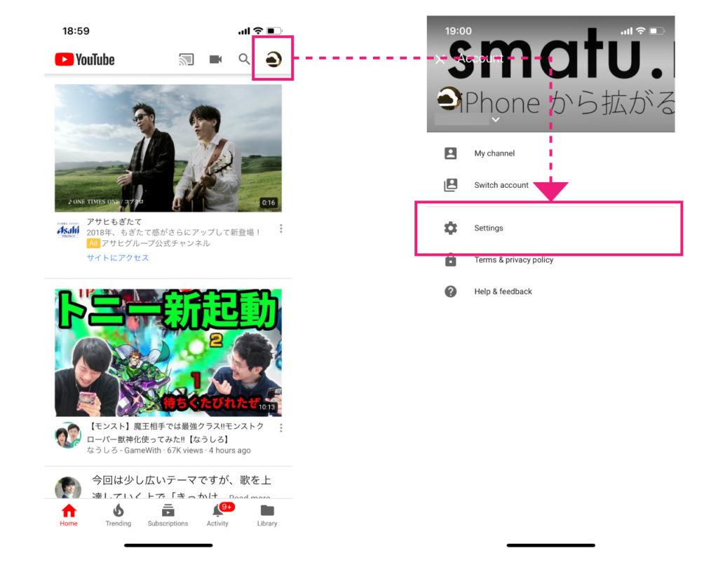 youtube-ios-app-dark-thema-setting-1
