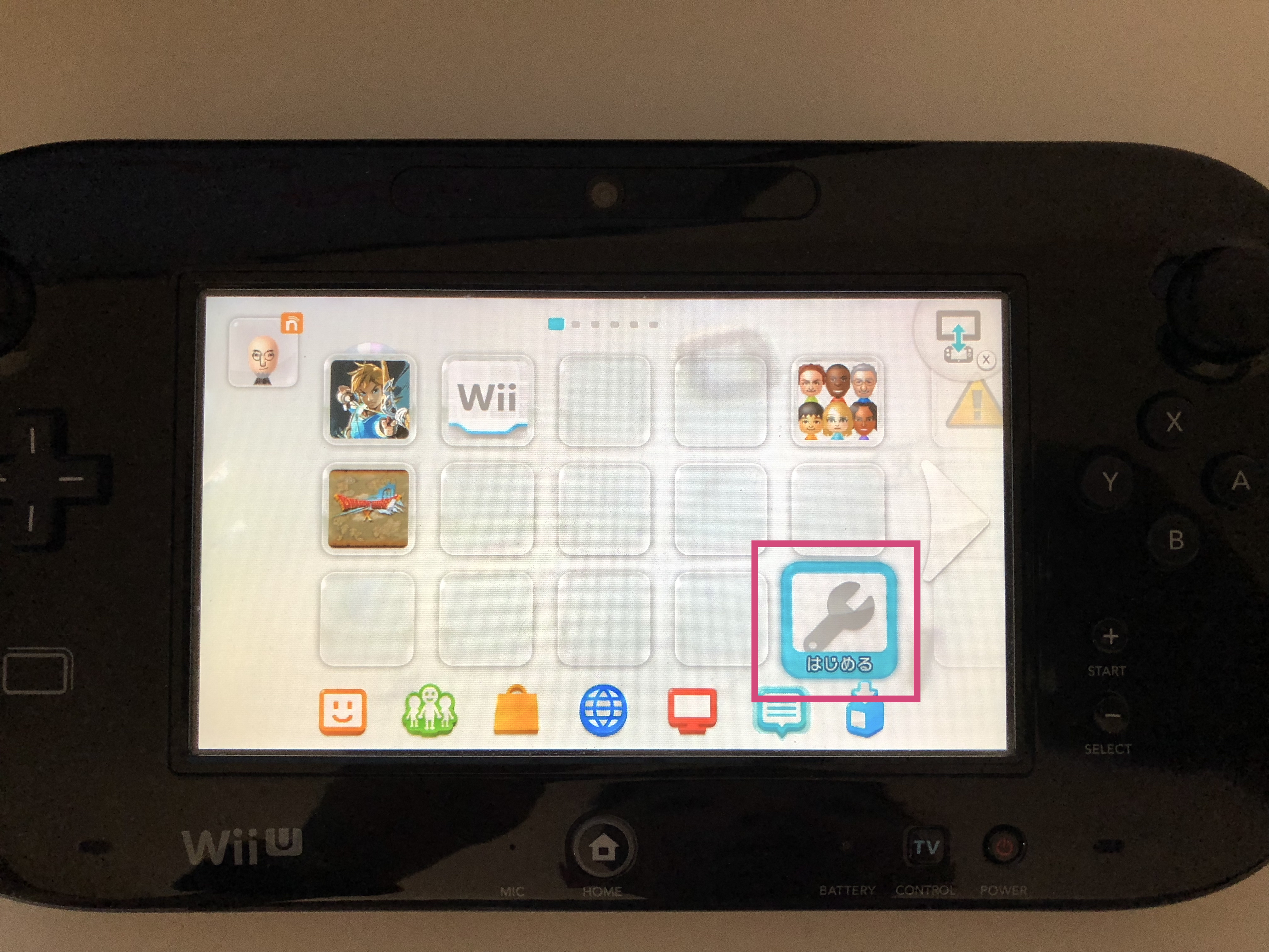 wii-u-data-formatting-wii-shopping-channel-dont-forget-1