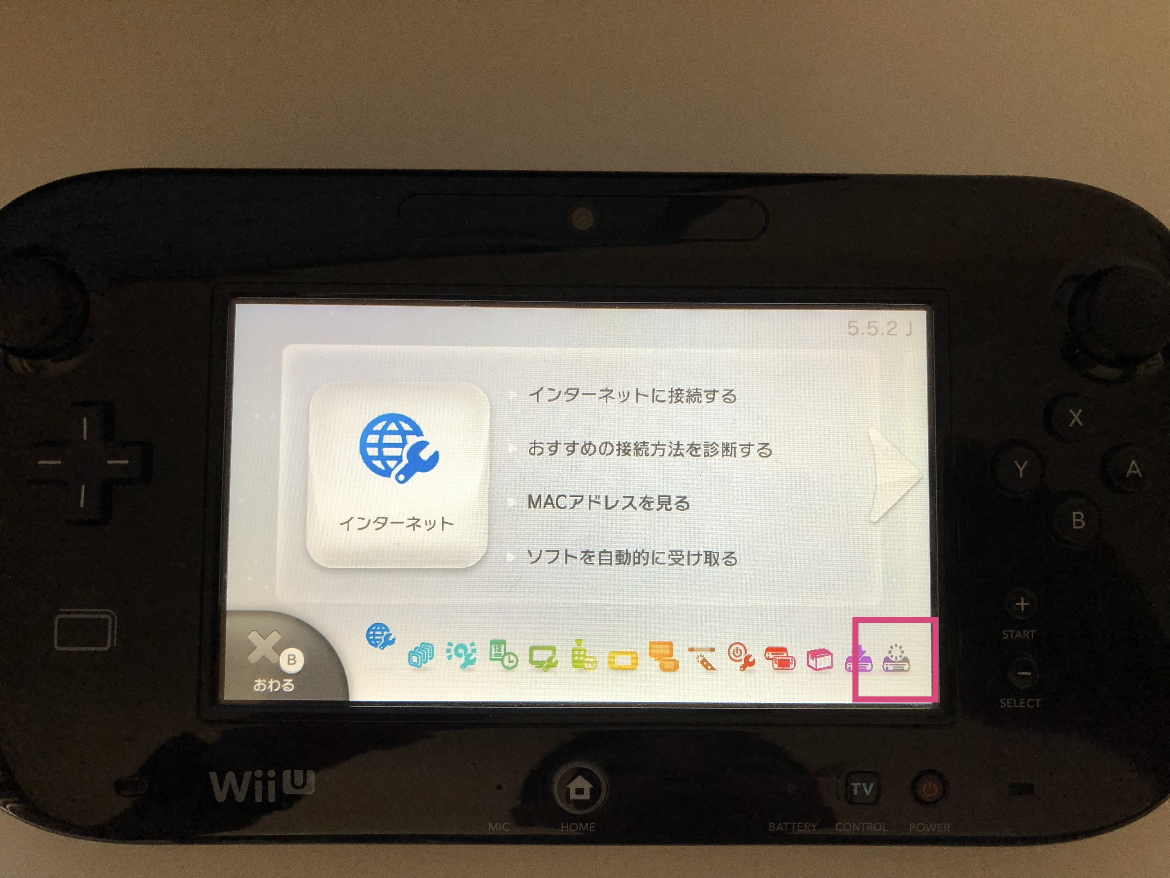 wii-u-data-formatting-wii-shopping-channel-dont-forget-2