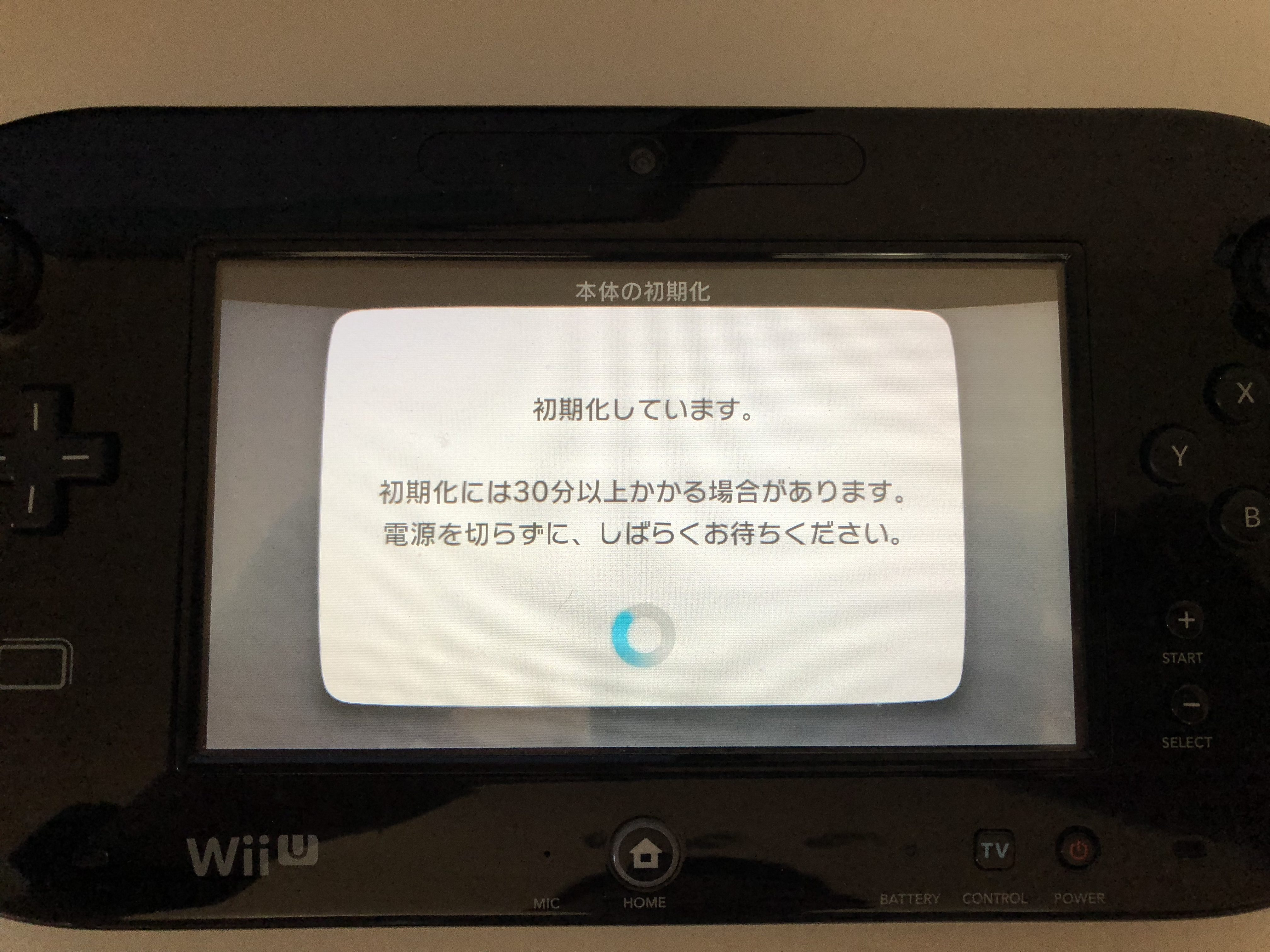 wii-u-data-formatting-wii-shopping-channel-dont-forget-6