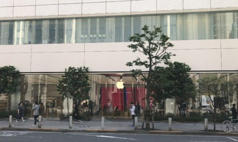 apple-shinjyuku-have-fun-1