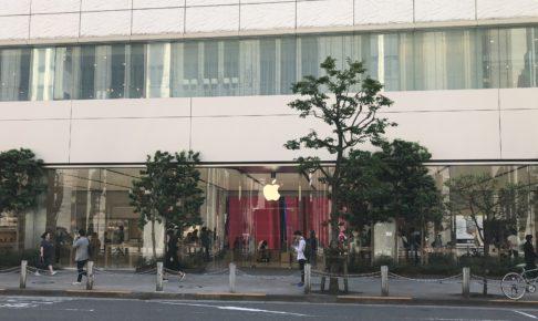 apple-shinjyuku-have-fun-1