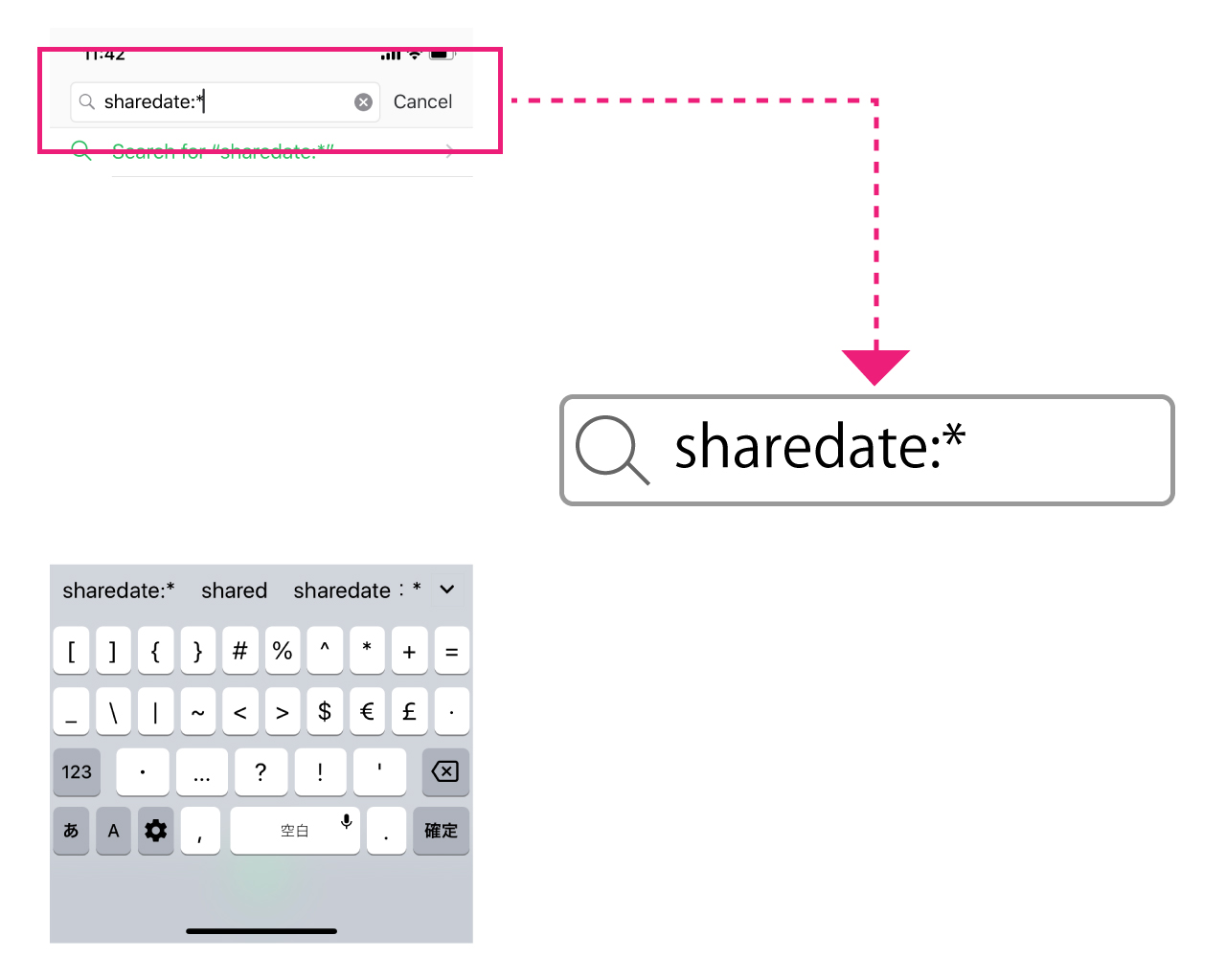 evernote-how-to-search-sharedate-1