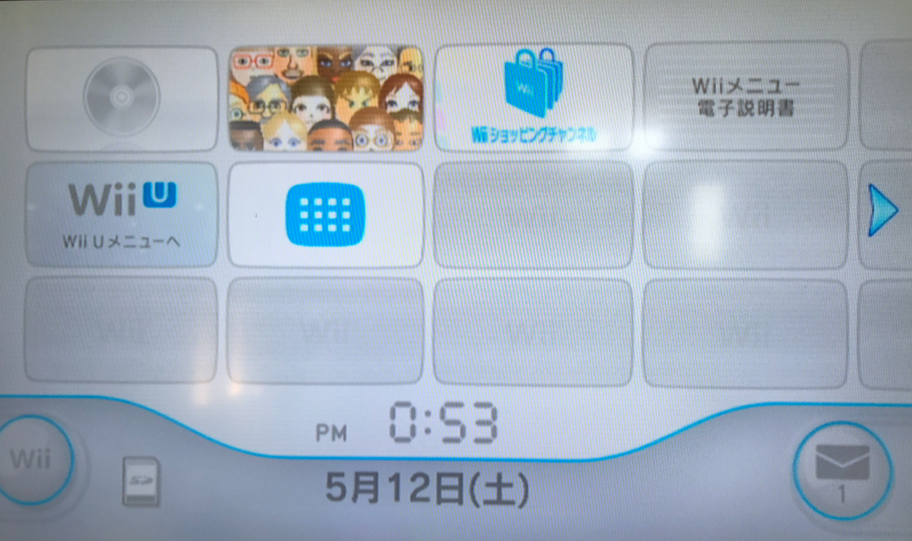 wii-u-data-formatting-wii-shopping-channel-dont-forget-7