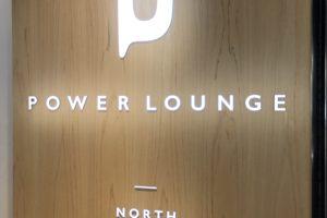 haneda-airport-domestic-terminal-powar-lounge-1