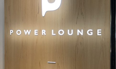 haneda-airport-domestic-terminal-powar-lounge-1