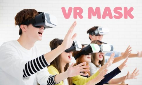 young-group-having-fun-with-new-technology-vr-headset-picture-id890637888