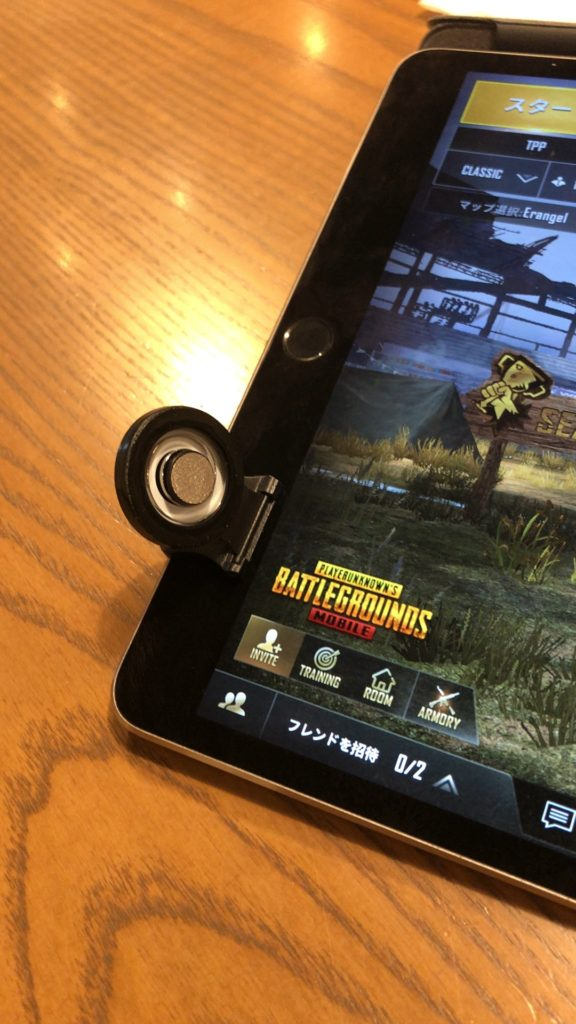 journey-of-pubg-mobile-controller-for-ipad-iphone-3