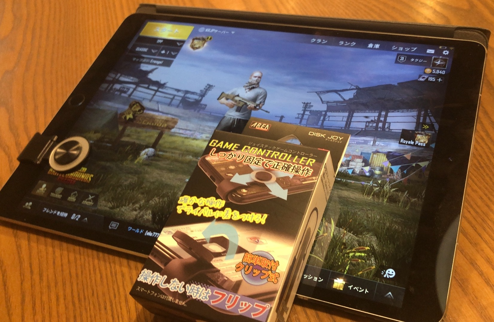journey-of-pubg-mobile-controller-for-ipad-iphone-1