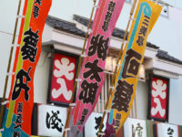 Rakugo(Japanese sit-down comedy) theater