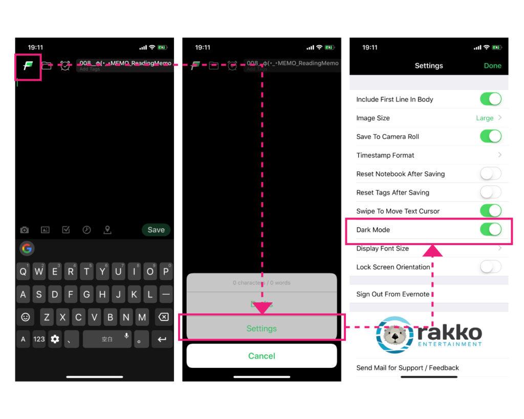 evernote-memo-app-fastever2-how-to-6