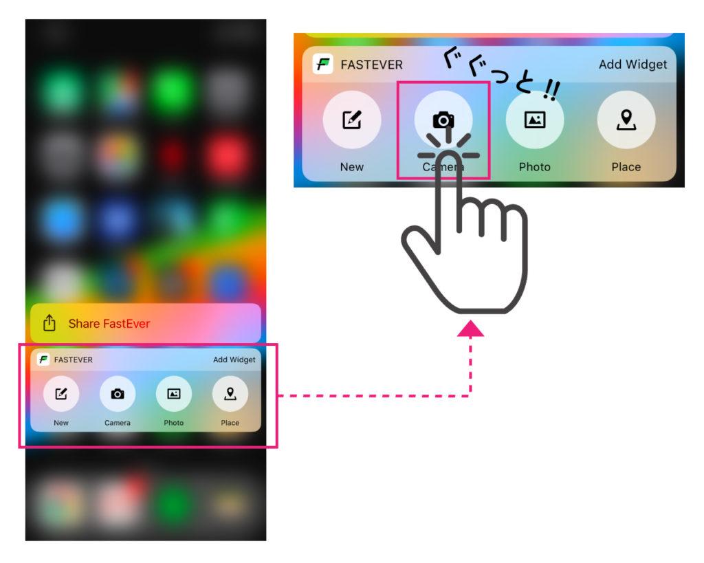 evernote-memo-app-fastever2-how-to-7