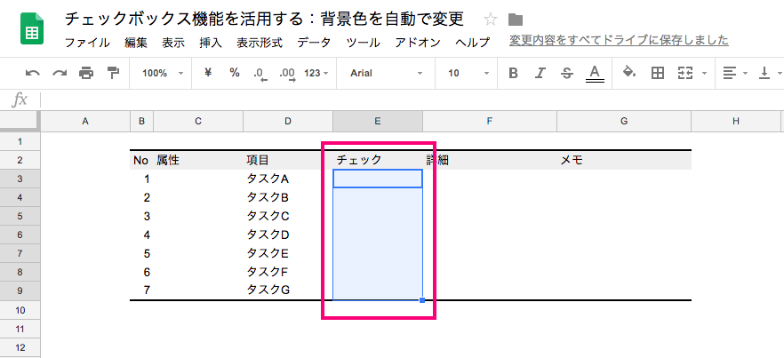 google-spreadsheet-check-box-line-column-conditional-formatting-2