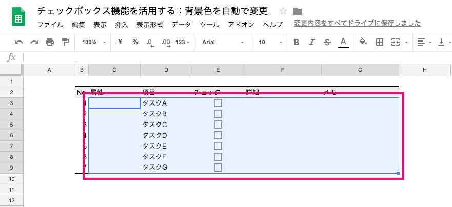 google-spreadsheet-check-box-line-column-conditional-formatting-5