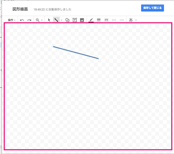 google-spreadsheet-insert-drawing-line-4